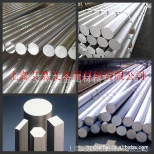 供应4043、4343铝硅合金焊接铝合金板/铝合金棒/铝合金管化学成分