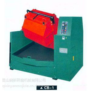 供应昆山研磨设备—不锈钢产品去毛刺用滚筒研磨机