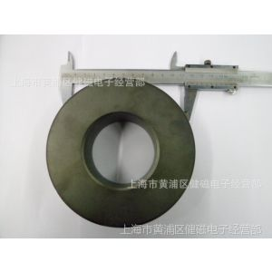 供应磁环磁芯锰锌铁氧体高频磁性材料环¢126x60x40