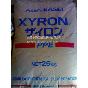 供应聚苯醚 Xyron PPO 日本旭化成 X352H BK