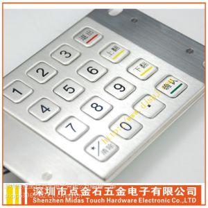 供应深圳CNC金属按键厂家,CNC金属按键定制,门襟金属按键定制
