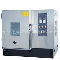 供应DR-6402-T  桌上型恒温恒湿试验机