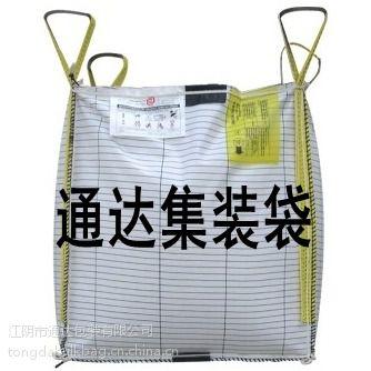 厂家低价促销500-2500kg进口导电丝TYPE C型防静电集装袋吨袋-导电性能证书