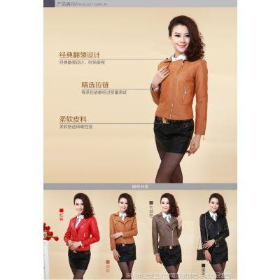 供应批发一件代发时尚女装 韩版超好手感 金属拉链翻领短装皮衣外套