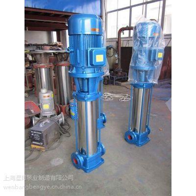 立式离心泵价格50GDL18-15*9