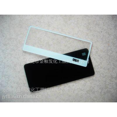 实力品牌金釉发厂家供应水性玻璃丝印油墨(160°C-180°C)
