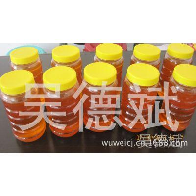 新疆天然绿色食品 2013年野山花蜂蜜   质量保证   假一赔十