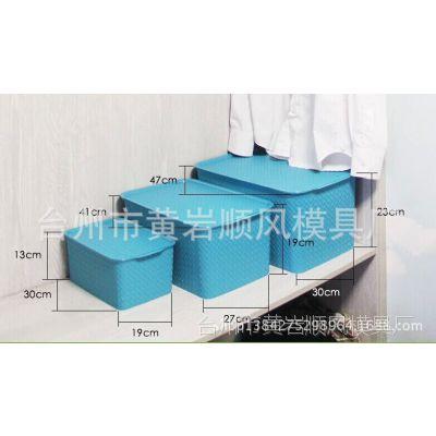 供应大中小收纳箱模具,衣服整理箱塑料模具,来样加工定做