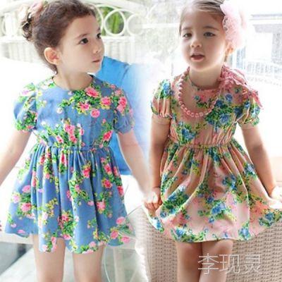 2014夏装新款韩版女孩公主碎花裙子免费加盟免费一件代发新手开店