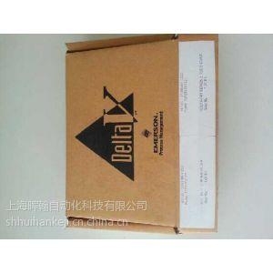 供应晖翰供应库存PLC DCS现货PC-E984-685