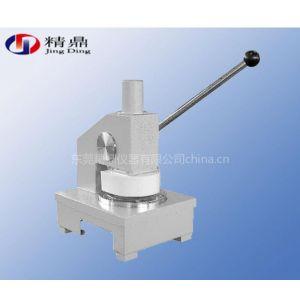 供应JD-117定量取样器 圆型定量取样器 定量取样器生产厂家