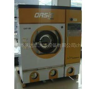 供应沈阳小型干洗机价钱 沈阳大型干洗设备 沈阳干洗机器多少钱