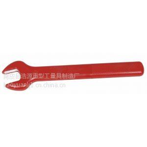 供应南皮浩源厂家直销绝缘单头呆扳手 8-32mm规格 绝缘不导电