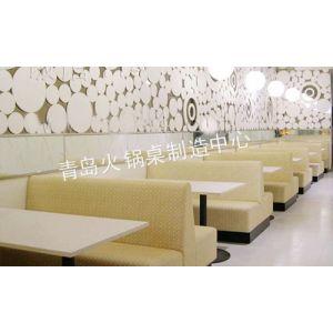 供应青岛酒店桌椅厂家专业加工批发电动桌火锅桌各类酒店餐桌餐椅,卡座沙发翻新,软包椅实木椅