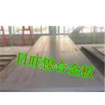 供应日旺进口铁镍合金,板材4J29铁镍合金棒的详细信息