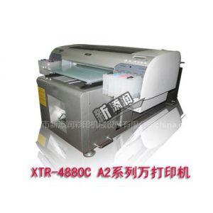 供应河南UV彩色印刷机