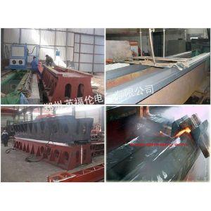 供应球墨铸铁机床导轨超音频淬火设备