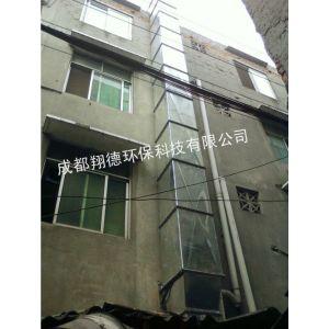 供应四川厨房废气成套销售