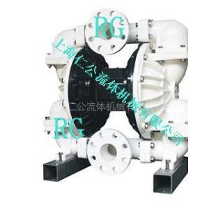 供应上海仁公气动聚丙烯隔膜泵RG80、聚丙烯隔膜泵、铝合金隔膜泵