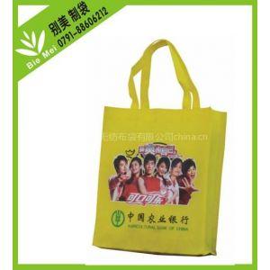 万年超市购物袋 别美购物袋***优惠的选择 结实耐用