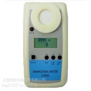 供应美国Z-800/ZDL-800手持式氨气检测仪