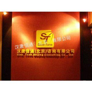 供应专业北京全网SP注册地网SP