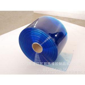供应【辉腾橡胶】PVC条纹门帘 PVC透明门帘 2mm 3mm 蓝色黄色绿色