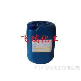 供应去屑剂ZPT 日本ZPT 进口ZPT 吉富ZPT 吡啶硫酮锌 去屑止痒剂