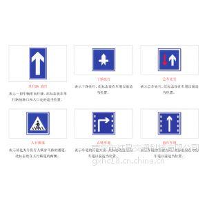 供应制作南宁铝板标牌HC-BP,标牌定制,找南宁红昌科技