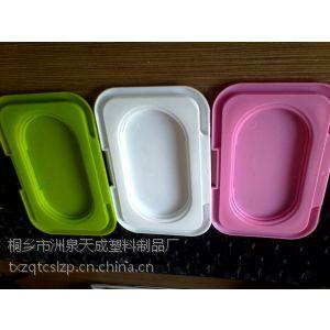 供应湿巾盖 塑料包装盖 80片湿巾翻盖 盒盖 厂家生产 品质保证