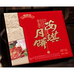 供应安琪月饼,深圳安琪月饼批发,深圳安琪月饼出厂价供应,广东省货到付款