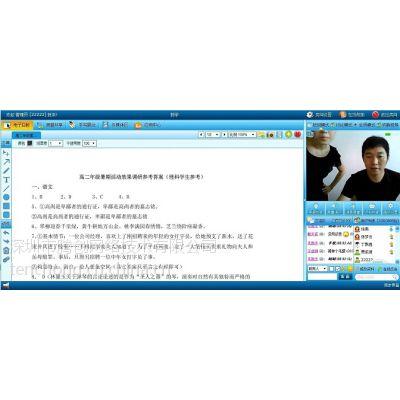 供应网络培训系统 网络培训平台 远程培训软件出售