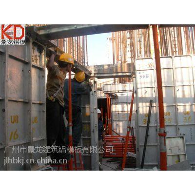 上海华东铝模板出售代理