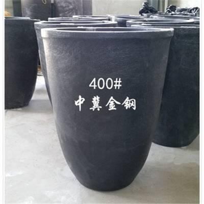 供应中冀金钢牌500#耐腐蚀熔铜石墨坩埚,熔铜石墨埚生产厂家报价