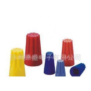 供应螺式接线头/弹簧螺式接线头