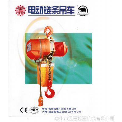 供应台湾永升环链电动葫芦YSS-500