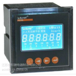 供应江苏可编程智能电测表72外形