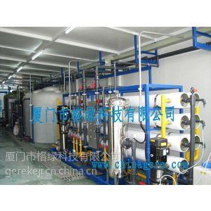 供应电子工业超纯水设备 既环保又经济