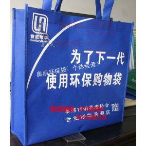 供应徐州无纺布袋,徐州环保袋专业生产厂家