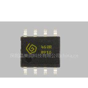 供应低价格高灵敏度ASK/OOK超外差接收芯片SYN531R