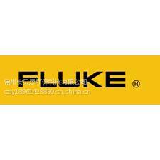 供应美国福禄克FLUKE中国区代理