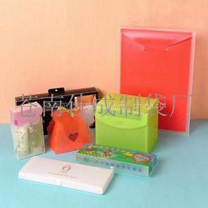 供应塑料包装折盒 PVC袋厂家pett折盒厂家