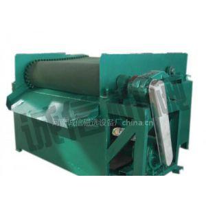 供应磁选机型号铁矿磁选机型号矿石磁选机