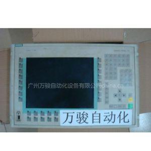 供应广州西门子MP370触摸屏维修,江门西门子MP370人机界面维修,西门子MP370触摸屏维修厂家