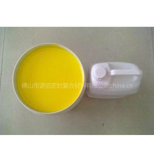 供应电容器专用黄色灌封胶