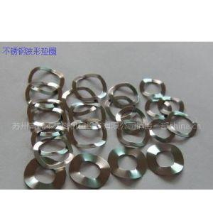 供应进口日本耐高温防腐波形弹簧垫圈