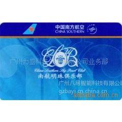 优惠供应广州磁卡 PVC磁条卡 抵抗、高抗磁卡厂家低价生产