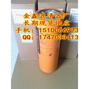供应PI4130SMX25玛勒滤芯金鑫现货王雪涛
