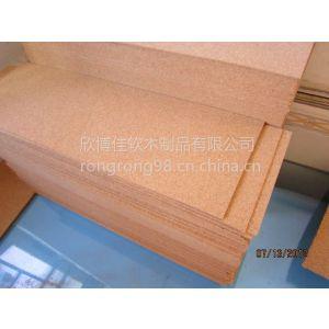 供应广州软木板 水松板 扎钉软木板片材厂家直销批发