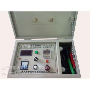 电热熔带电热熔套专用电热熔焊机 TZD-3 青岛天智达